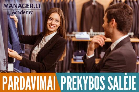 Pardavimų mokymai pardavėjams konsultantams drabužiai trikotažas avalynė B2B